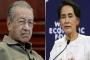 Malaysia's Mahathir slams Suu Kyi over Rohingya crisis