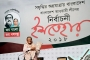 Awami League makes 21 special pledges in election manifesto