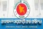 38th BCS gazette published; 2,094 get appointment