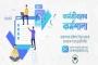 Youths' interest in AL's career workshop picks up