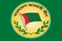 AL's programmes marking Amar Ekushey
